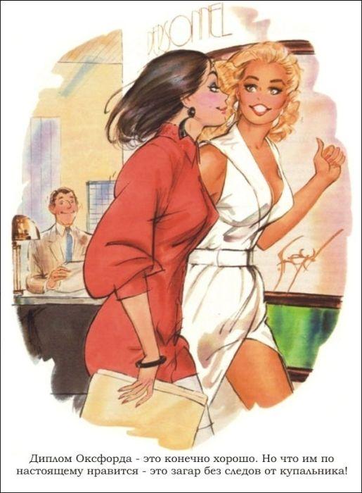 Комиксы в картинках на русском для взрослых фото 424-247