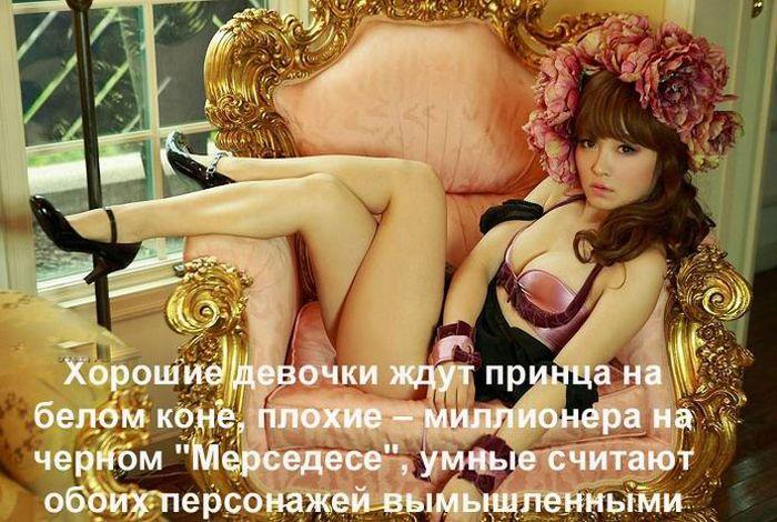 istorii-pro-devushek-seksualnih
