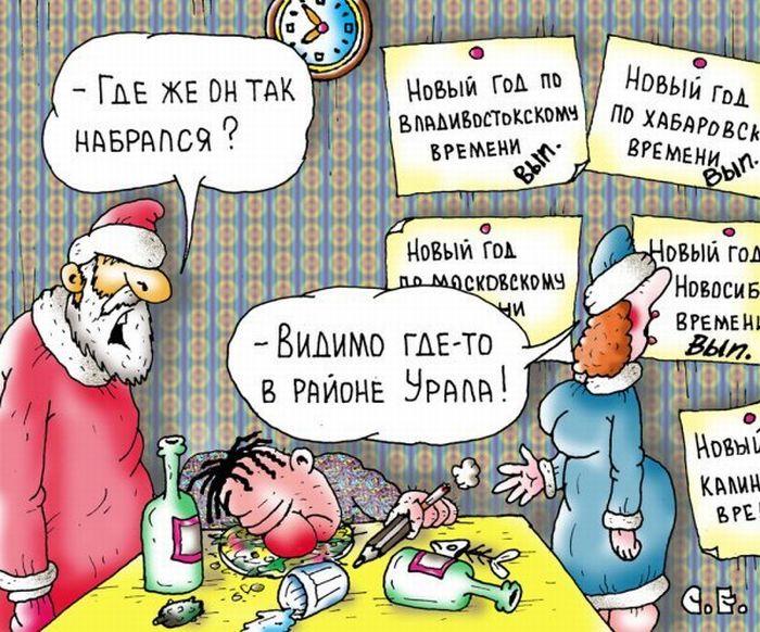 Анекдоты на новый год в картинках
