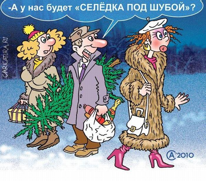 защиты смешные картинки при новый год россии создадут танк