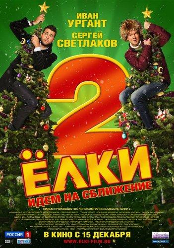 Кинопремьеры декабря 2011