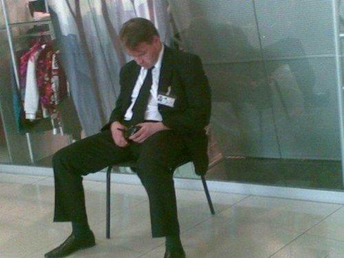 Уснул на посту