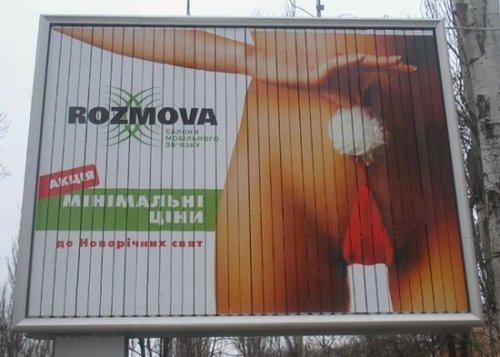 Рекламные байки