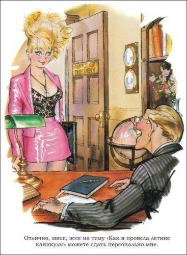 Комиксы для взрослых (40 шт)