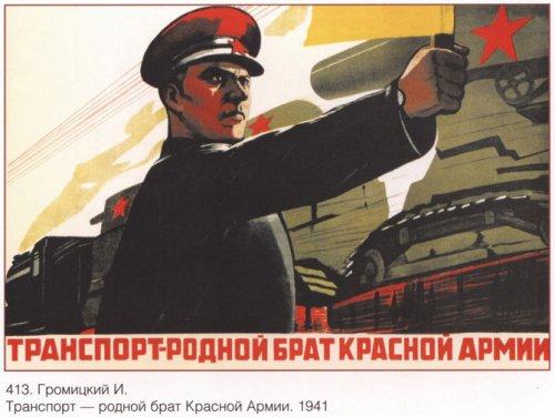 Советские индустриальные плакаты