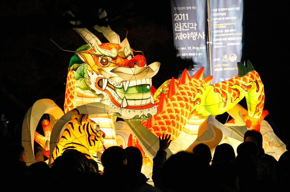 Встречаем новый год дракона