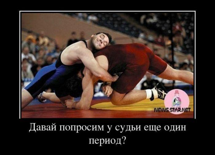 moya-zhenshina-izmenyala-menya-na-moih-glazah