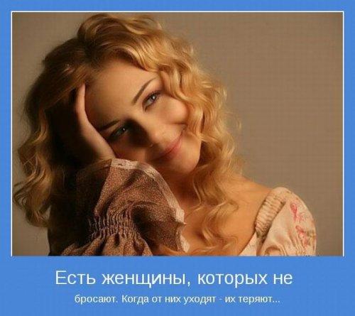samaya-krasiva-dobraya-milaya-umnaya-seksualnaya-zagadochna
