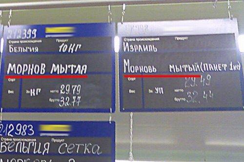 Ценники в магазине