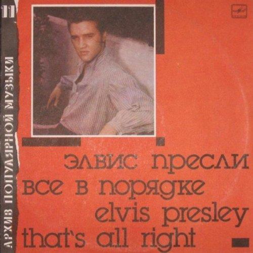 Как выглядели бы пластинки современных музыкальных исполнителей в СССР [12 фото]