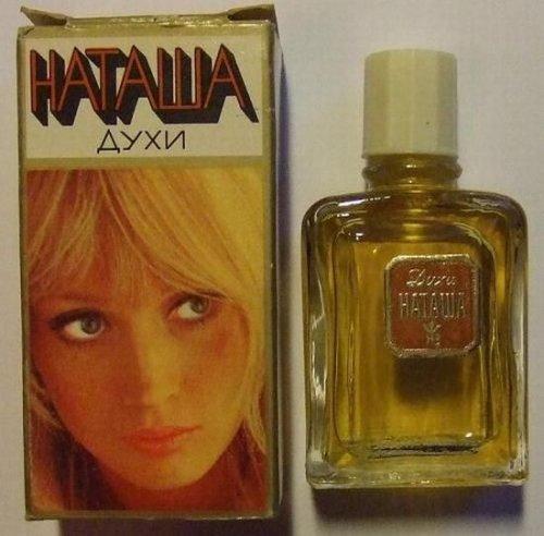Сделано в СССР: советская парфюмерия