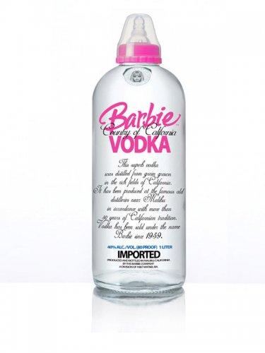 Детская выпивка