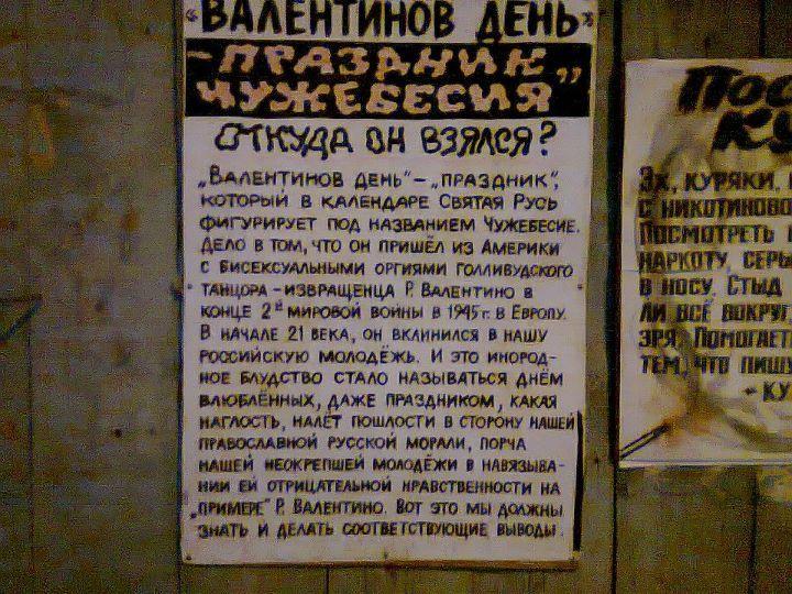http://www.bugaga.ru/uploads/posts/2012-02/1328141805_fun-2.jpg