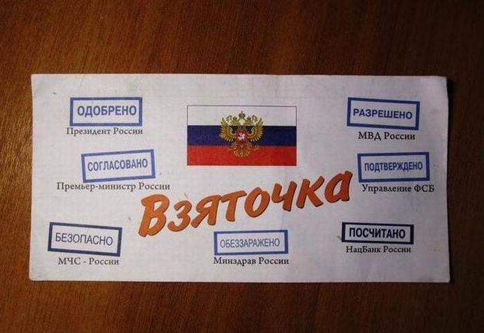 Прикольные поздравления на конверт