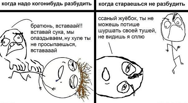 Комиксы обо всем