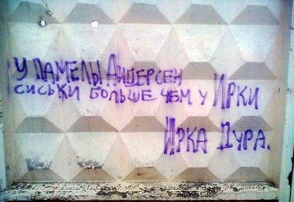 http://www.bugaga.ru/uploads/posts/2012-02/1329096825_fun-18.jpg
