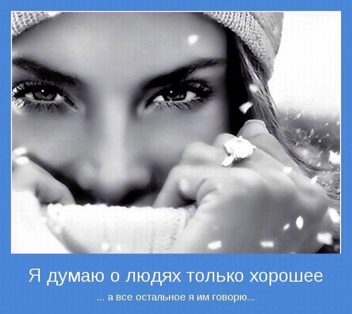 Мотиваторы, 30 шт: www.bugaga.ru/pictures/1146731409-motivatory.html
