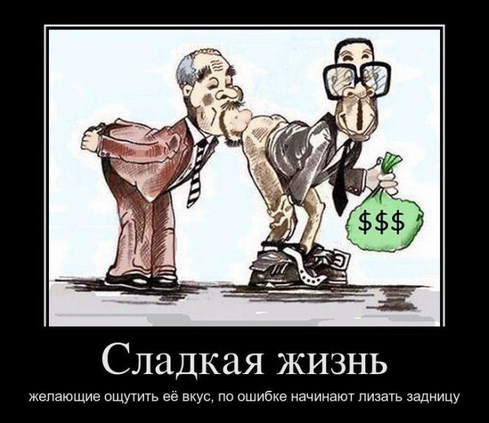 lizat-bolshoy-klitor-krupnim-planom