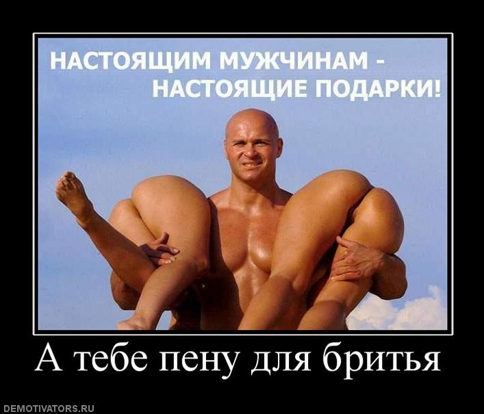 http://www.bugaga.ru/uploads/posts/2012-02/1329869887_23-fev-19.jpg
