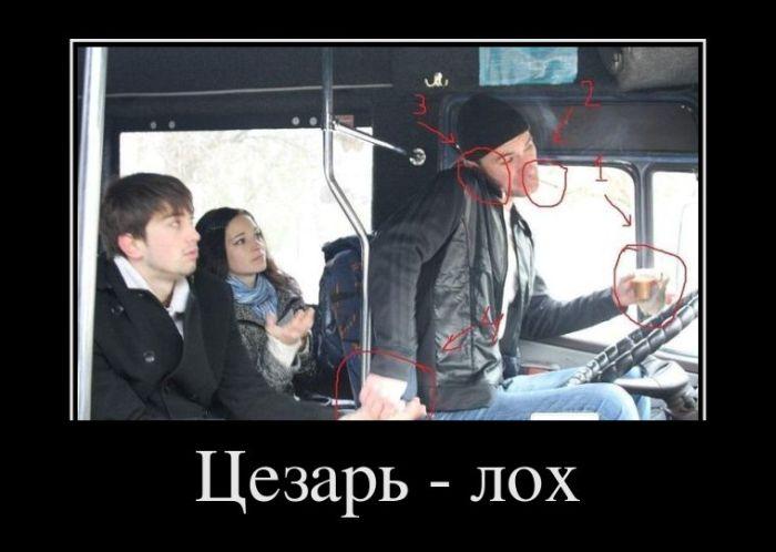 http://www.bugaga.ru/uploads/posts/2012-02/1329895653_18.jpg