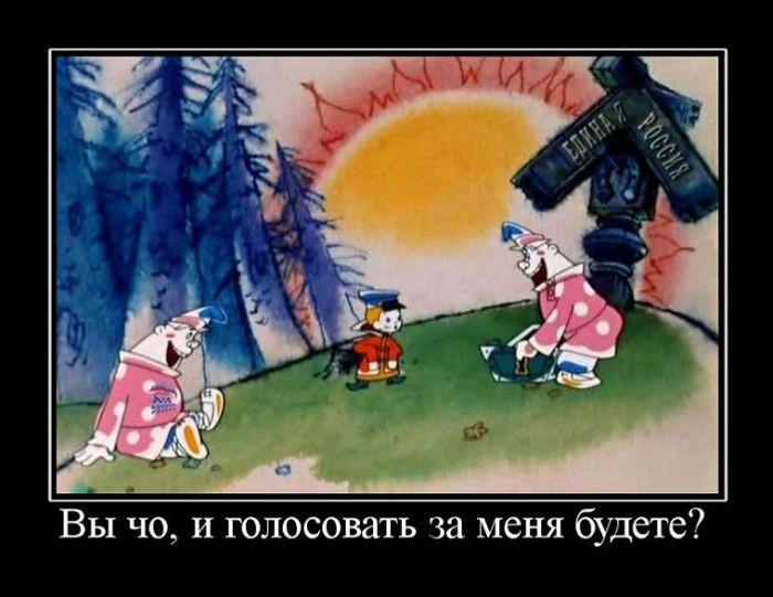 http://www.bugaga.ru/uploads/posts/2012-02/1330343273_demotivator-32.jpg