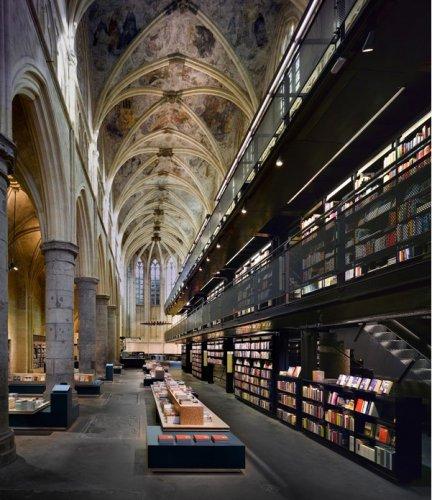 Самые невероятные книжные магазины
