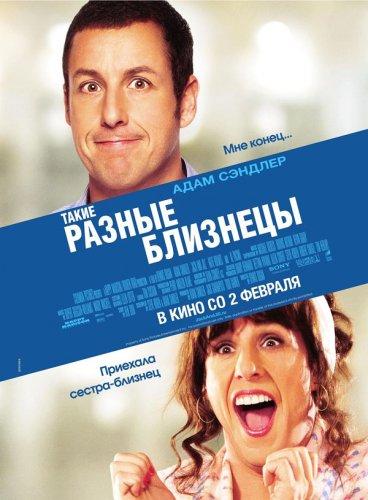 Кинопремьеры февраля 2012