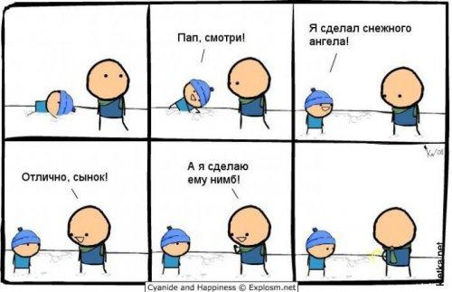 Комиксы с долей черного юмора
