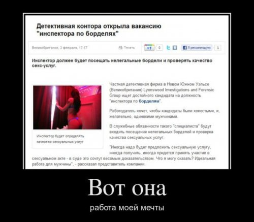 http://www.bugaga.ru/uploads/posts/2012-02/thumbs/1328786285_21.jpg