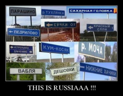 http://www.bugaga.ru/uploads/posts/2012-02/thumbs/1329476013_13.jpg