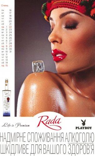 Украинский календарь Playboy на 2012 год