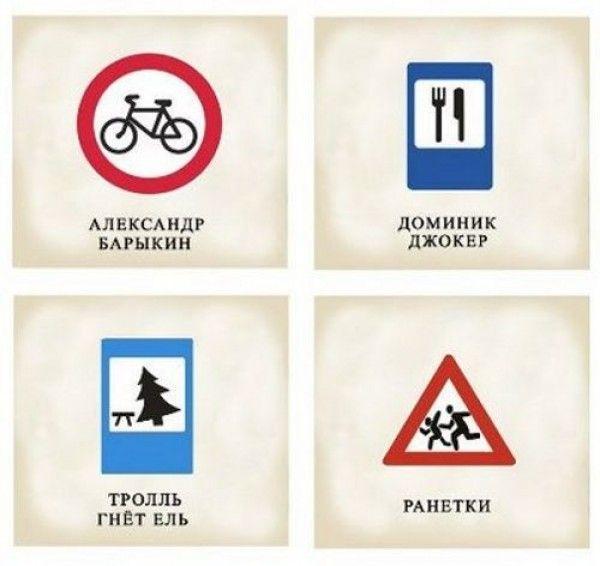 сочетание дорожных знаков со знаком 4 3