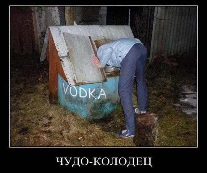 http://www.bugaga.ru/uploads/posts/2012-03/1330586640_21.jpg