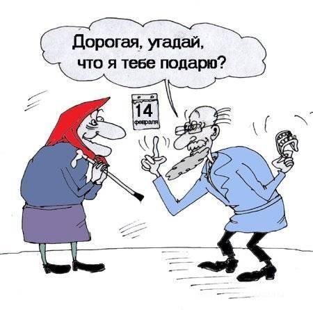 Карикатуры на женские задницы фото 499-847