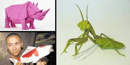 Оригами от Сифо Мабона