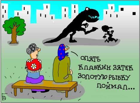 Забавные карикатуры (27 шт)