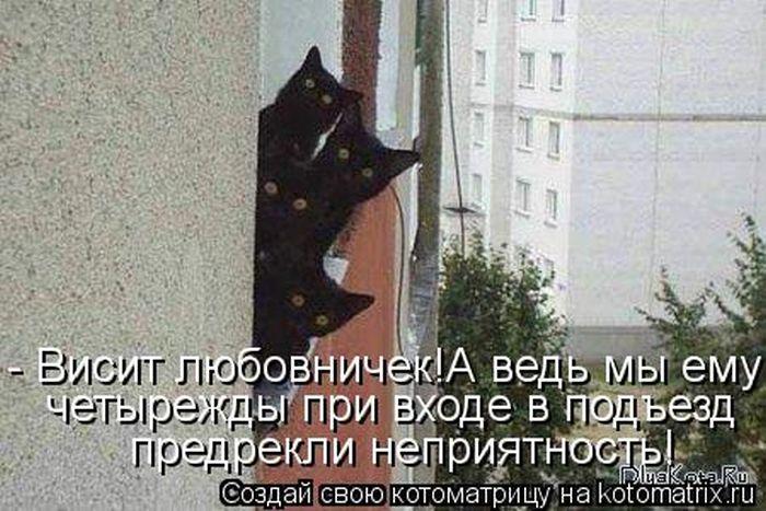 http://www.bugaga.ru/uploads/posts/2012-03/1332490282_19.jpg
