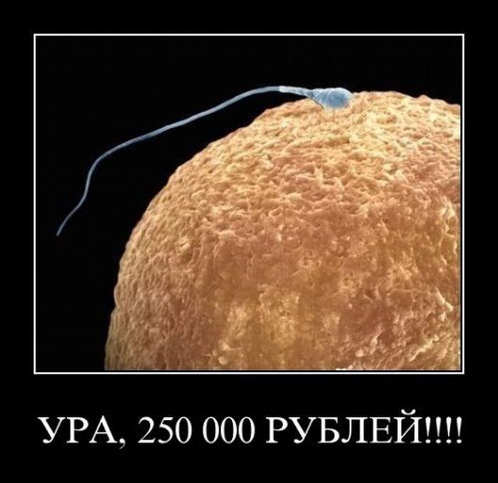 lekarstvennie-preparati-dlya-usileniya-zhenskogo-seksualnogo-zhelaniya