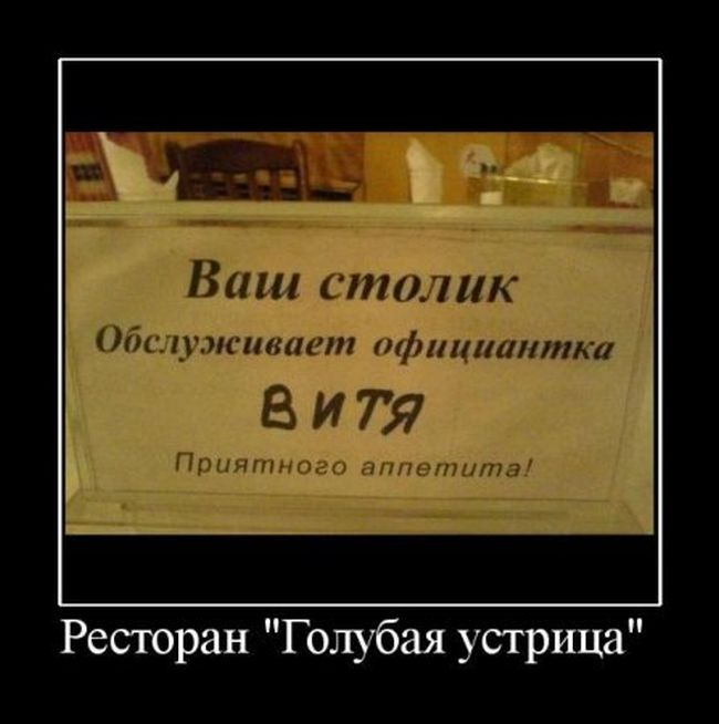 Демотиваторы приколы  БУГАГА