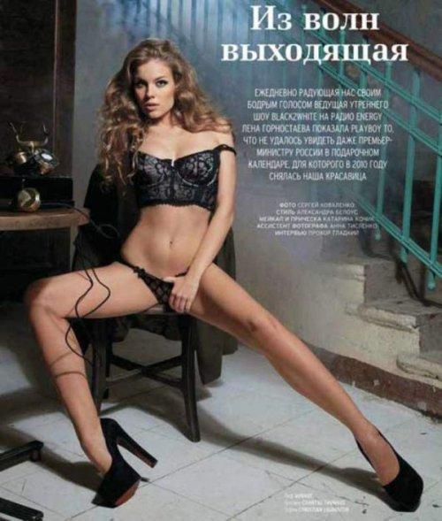 Елена Горностаева разделась для журнала Playboy