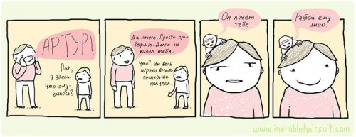 Жесткие комиксы (13 шт)