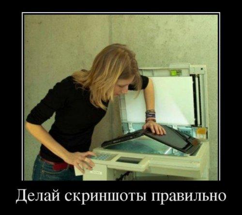 Убойные демотиваторы (24 шт)