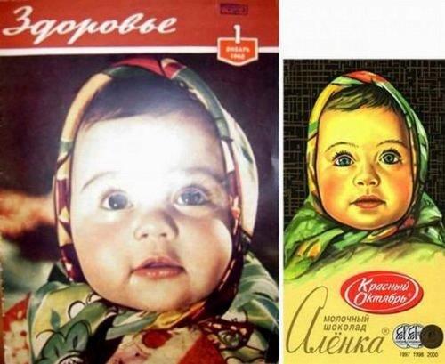 Как изменились «рекламные» дети?