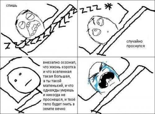 http://www.bugaga.ru/uploads/posts/2012-03/thumbs/1332754631_5.jpg