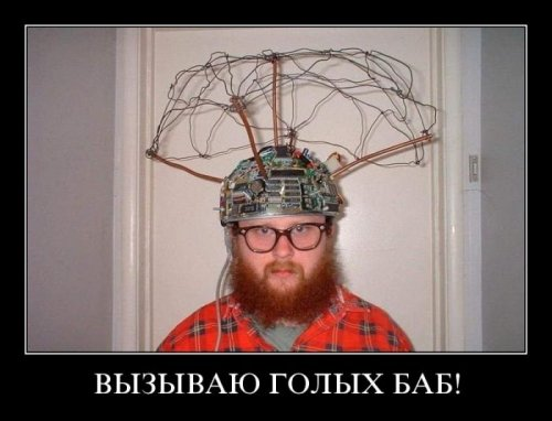 http://www.bugaga.ru/uploads/posts/2012-03/thumbs/1332755072_18.jpg