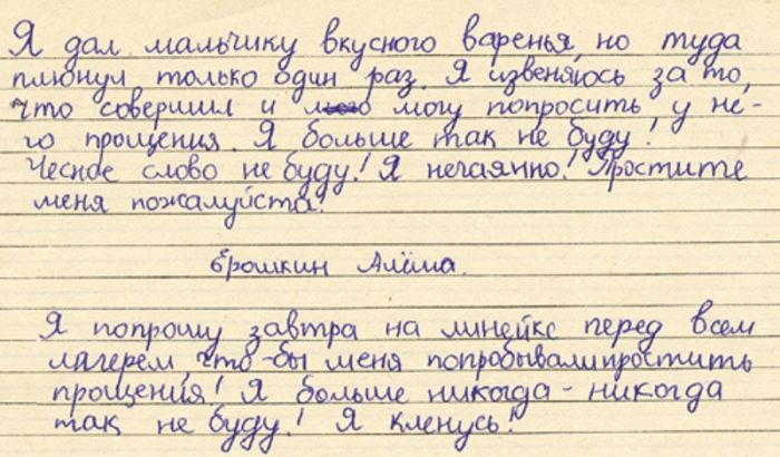 приколы записки: