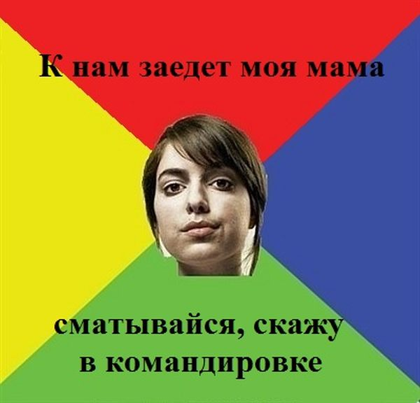 soski-kormyashih-foto