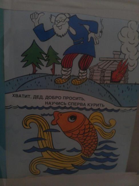 Смешные надписи и объявления (30 шт)