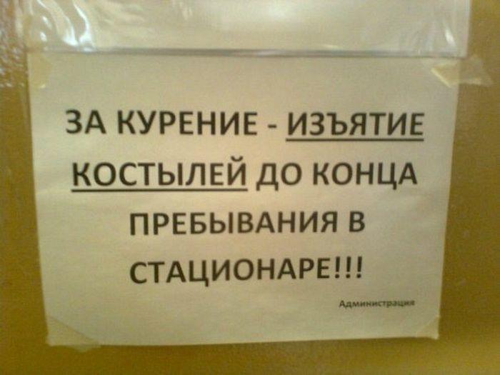 http://www.bugaga.ru/uploads/posts/2012-04/1333612813_29.jpg