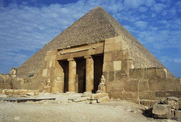 фото папирус